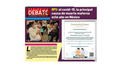 Photo of OPS: el covid-19, la principal causa de muerte materna este año en México